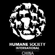 hsi_china
